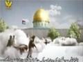 فلسطین کا مسئلہ اور اس کا راہ حل کیا ہے - Farsi Sub Urdu