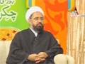 {02} [Ramzan Transmission On ATV] Yume Ali (A.S) - H.I Amin Shaheedi - 21 Ramzan 2014 - Urdu