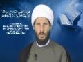[26] Daily Ramadan Supplication - Explanation by Sh. Hamza Sodagar - English