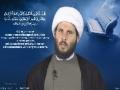 [27] Daily Ramadan Supplication - Explanation by Sh. Hamza Sodagar - English