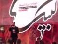Shirine Is Honor for us (Shias) [Song by Hamid Zamani Iran] - Farsi
