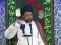 [Clip] Why Palestine? Why Quds?   Agha Fayyaz Baqir Husaini - Urdu