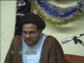 Jashan-e-Wiladat Imam Hasan Askari AS-part 3-urdu speech