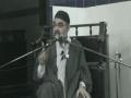 اگريہ آخری دور ھو تو؟ -If it is the End of Ghaibat-E-Imam Day 3 Part 2 by AMZ – Urdu