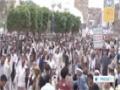 [04 Aug 2014] Mass rally in Yemen against Israeli war on Gaza - English