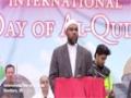{06} [Al-Quds 2014] [AQC] Dearborn, MI   Speech : Br. Dawud Walid - English