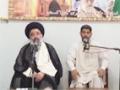 [Lecture] شخصیت امام خمینی | Ayatullah Abulfazl Bahauddini On Barsi Imam Khomaini - Urdu And Persian