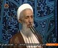 [08 Aug 2014] Tehran Friday Prayers | آیت الله صدیقی - Urdu