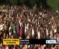 [19 Aug 2014] Thousands of opposition activists enter into red zone of Islamabad - English