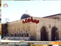 [24 Aug 2014] History of Qods | بیت المقدس کی تاریخ  | The Reality Palestine - Urdu