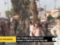[24 Aug 2014] A dozen killed in attacks on Shia worshipers in Baghdad - English