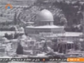 [04 Sep 2014] History of Qods | بیت المقدس کی تاریخ  | The Reality Palestine - Urdu