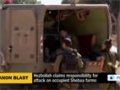 [07 Oct 2014] Hezbollah claims responsibility for attack on an Israeli military patrol - English