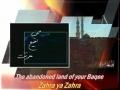 Sina Zani - Ishq Yani - Zahra ya Zahra (s.a) - Persian