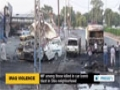 [14 Oct 2014] At least 30 people killed in separate bomb blasts in Iraq's capital Baghdad - English
