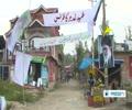 [15 Oct 2014] Kashmir marks Eid Ghadeer - English