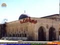 [15 Oct 2014] History of Qods   بیت المقدس کی تاریخ    The Reality Palestine - Urdu