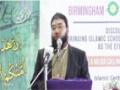 [02] International Conference of Proximity amongst Islamic Schools of Thought - Sheikh M Al Azhari - English