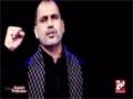 [03]  Muharram 1436 - Mehdavi Inqelab Ayega - Syed Ali Deep - Noha 2014 - Urdu