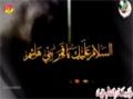 [09] Muharram 1436 - As Salam Aye Dasht e Gurbat Ke Musafir - Dasta-e-Imamia - Noha 2014-15 - Urdu