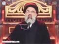 Shiekh Nimr brave man and true shia by Ustaad syed Jawaad Naqvi شیخ نمر بہادر ترین انسان اور حق