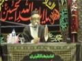 [05] Muharram 1436 - Hussaini Sakhafat or Asr-e Hazir ke Musalman - Mulana Ali Murtaza Zaidi - Singapore - Urdu