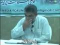 (Complete) Zavia- Current Affairs -October 2008 - by Ali Murtaza Zaidi - Urdu