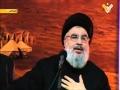 1436 كلمة السيد حسن نصرالله ليلة العاشر من محرم Muharram 1436 - 2014 - Arabic