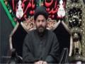 [09] Muharram 1436 2014 - Maulana Nafees Taqvi - Tafseer surah Asr - Urdu