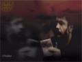Mercy! Pleads Zainab   Haaj Mahmood Karimi - Farsi Sub English