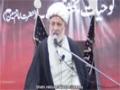 [02] Muharram 1436 - اخلاق حسینی   Akhlaq-e Hussaini - H.I Ghulam Abbas Raesi - Urdu