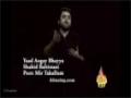 [Noha] Muharram 1436 - Yaad Aogae Bhayya - Shahid Baltistani - Urdu