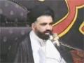 [03] Tafseer-e-Khutba-e-Imam Sajjad (as) - Ustad Syed Jawad Naqavi - Urdu