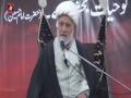 [04] Muharram 1436 - اخلاق حسینی   Akhlaq-e Hussaini - H.I Ghulam Abbas Raesi - Urdu