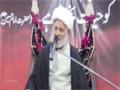 [05] Muharram 1436 - اخلاق حسینی   Akhlaq-e Hussaini - H.I Ghulam Abbas Raesi - Urdu