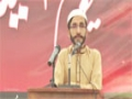 [یوم حسین ع] Salam : Br. Siraj - 18 November 2014 - Karachi University - Urdu