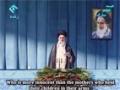Ayatullah Khamenei describes three important points on issue of Gaza - July 2014 - Farsi sub English