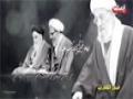 {01} [Documentary   مستند] Ammar e Inqelab   عمار انقلاب - Farsi