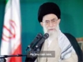 Leader: Nuclear energy is a game changer in a no oil future - farsi sub English