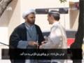 [03] Personage   پرسوناژ - Jonathan Yusuf Ali - English Sub Farsi