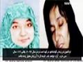 [07] Personage   پرسوناژ - Aafia Siddiqui - English Sub Farsi