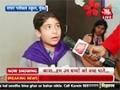 [Interviews] Indian students condemn cowardly attack on Peshawar school - Hindi
