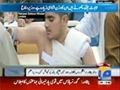[Geo News : Report] Saniha e Peshawar - Urdu