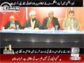 [Talk Show] Baybaak - Death Toll In Peshawar School Attack Passes 100 - 16 December 2014 - H.I Amin Shaheedi - Urdu