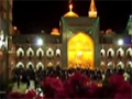 نماهنگ جدید سمیع یوسف زیارت امام رضا علیه السلام - Farsi