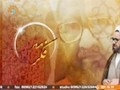 [24 Dec 2014] Fikar-e-Mutahhar | سیرتِ امام حسین شہید مطھری کی نگاہ میں - Urdu