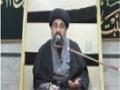 [04] 24 Safar 1436 - Eman Aur Aml-e-Saleh - H.I Ahmed Iqbal - Pak, Muharram Hall, Karachi - Urdu