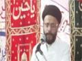 [Short Clip] Muharram 1436 - Jadid Technology Kay Fawaid aur Hum - H.I Zaki Baqri - Urdu