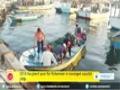 [02 Jan 2015] 2014 toughest year for fishermen in Gaza - English