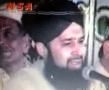 Exclusive Naat by Owais Qadri Urdu